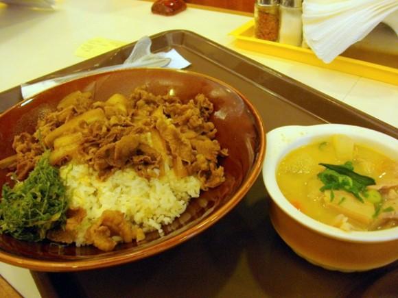 Japanese Fast Food Chain Sukiya gyuudon grande