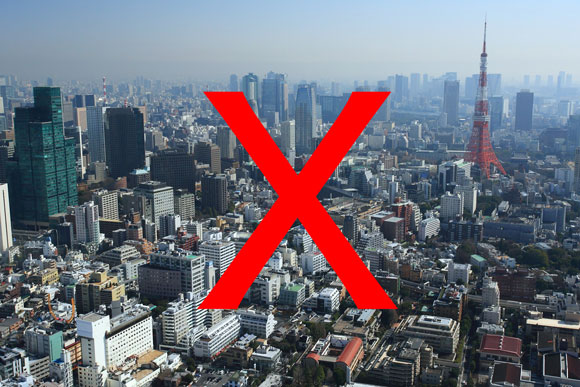 Photo of Tokyo skyline with a superimposed red X