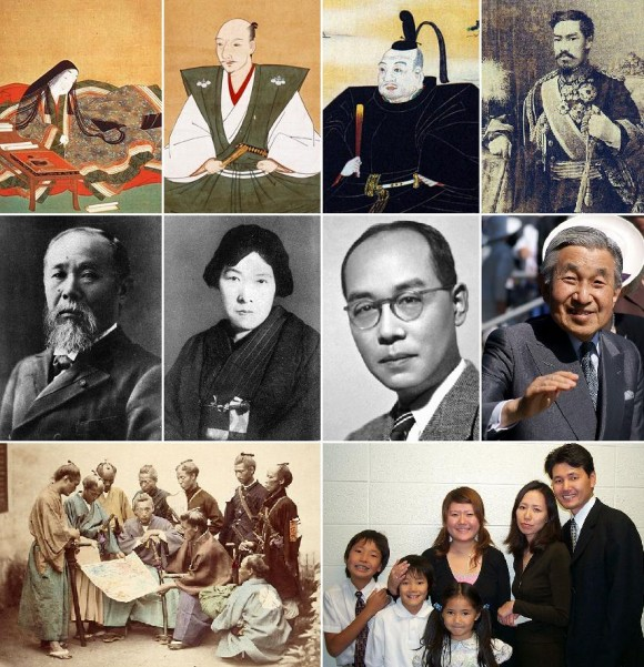 collection of paintings and photographs of Japanese people