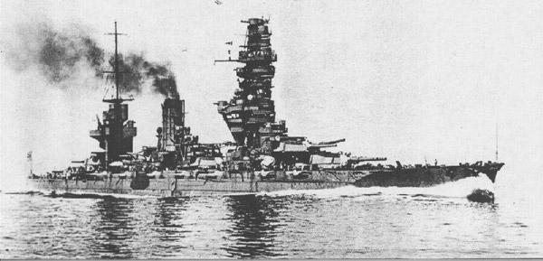 Japanese battleship under steam
