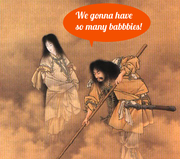 Izanami and Izanagi discuss babies