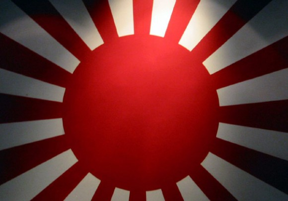 flag of the rising sun