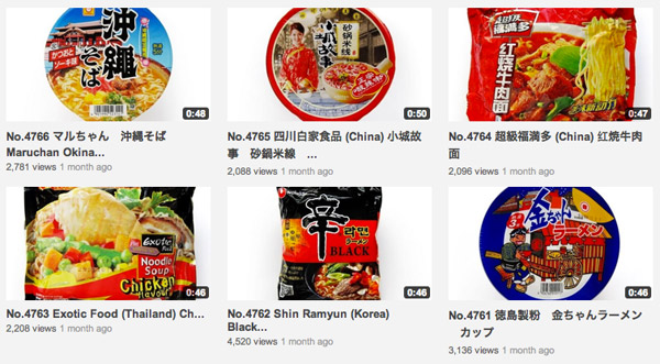 thumbnails of ramen review videos