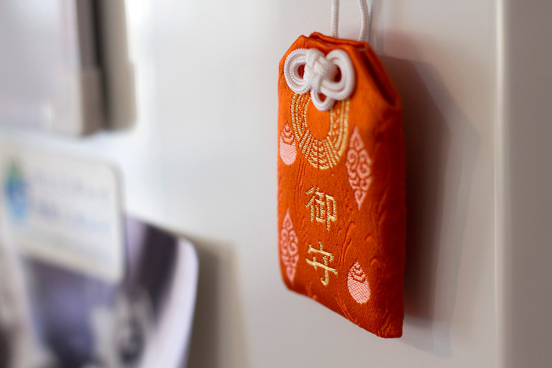 omamori amulet which protects against japanese superstitions