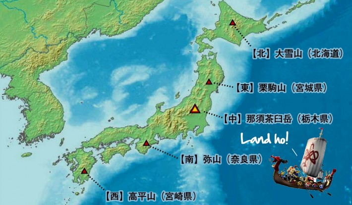 Map of Japan with a Viking longship