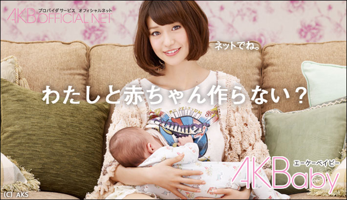Promo for AKB48's baby generating website