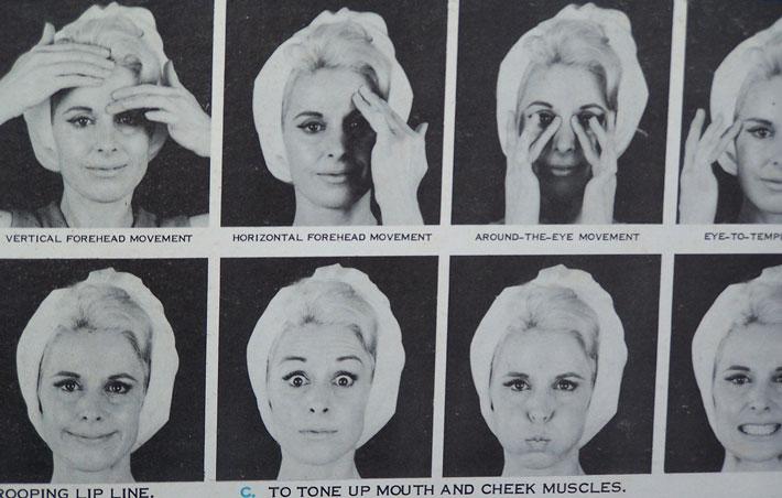 Как сделать лицо ровными гладкими