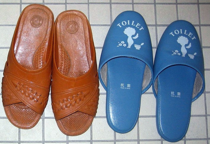 Two pairs of special toilet slippers