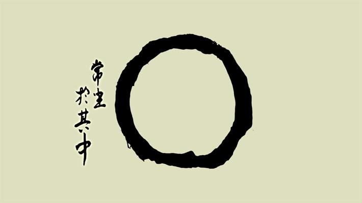 enso circle calligraphy