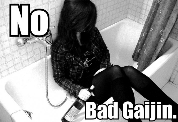 Girl in a bathtub witha wine bottle with 'No, bad gaijin' text overlaid