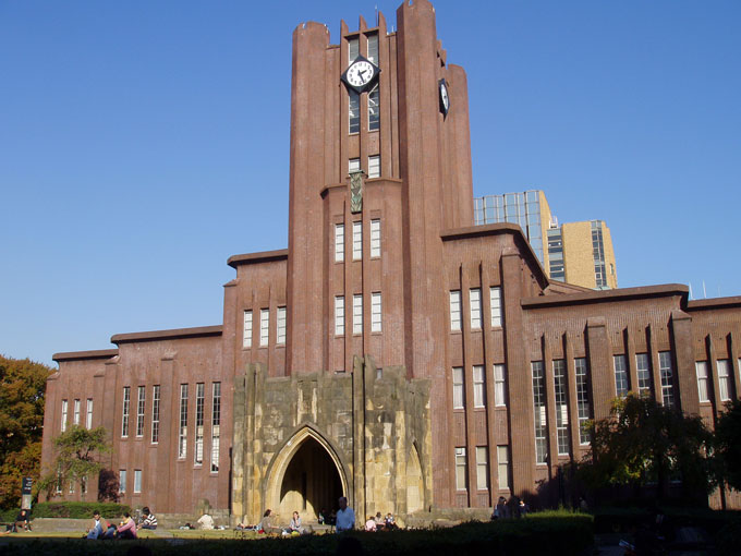 The Yasuda Auditorium at Tokyo University