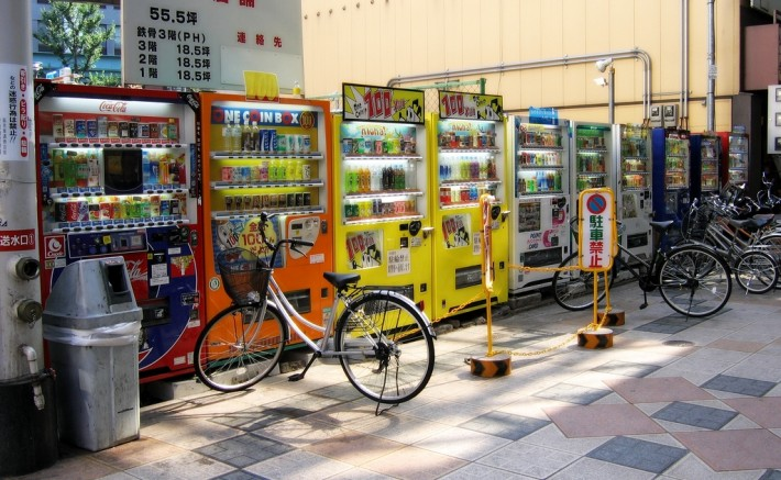 Line of Japanese wi-fi vending machines