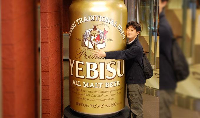 Hugging beer