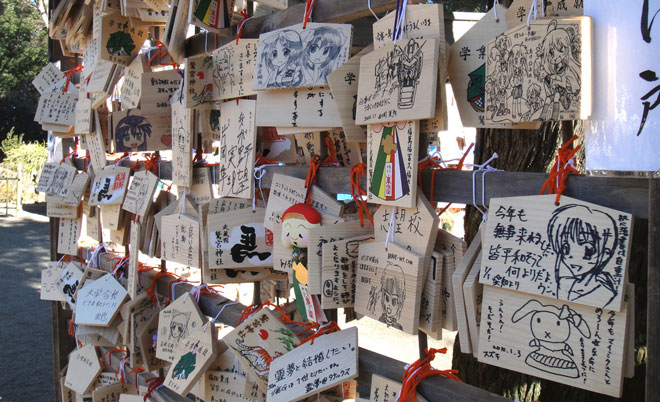 wooden prayer plaques at otaku shrine