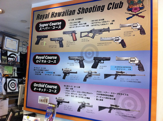 sign at Hawaiian shooting range