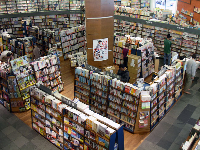 Overhead View Of A Kinokuniya Selling Japanese Music
