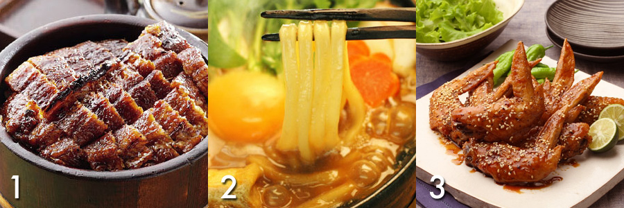 famous dishes from aichi