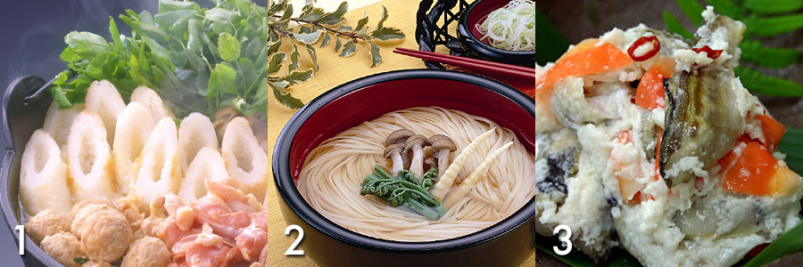 famous dishes from akita