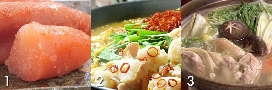 famous dishes from fukuoka