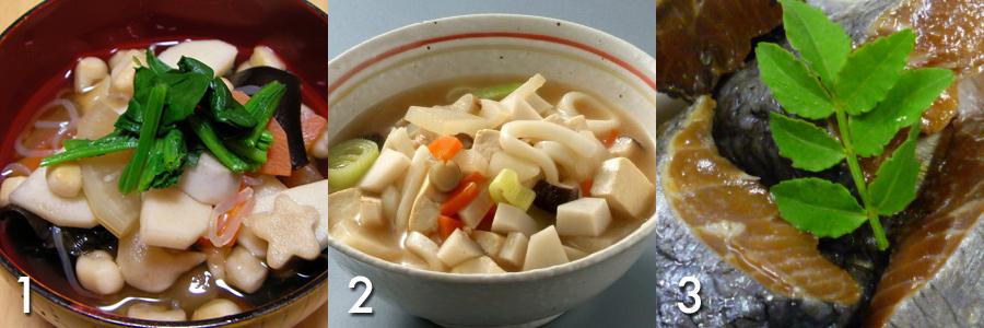 famous dishes from fukushima
