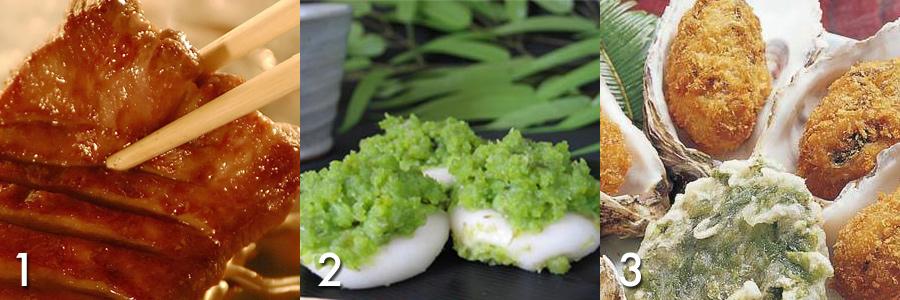 famous dishes from miyagi