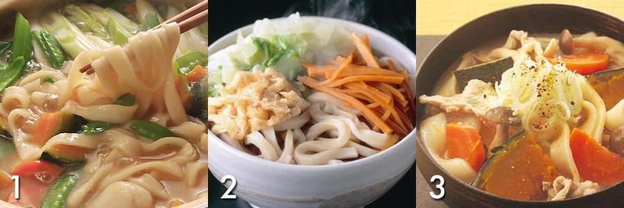 famous dishes from yamanashi