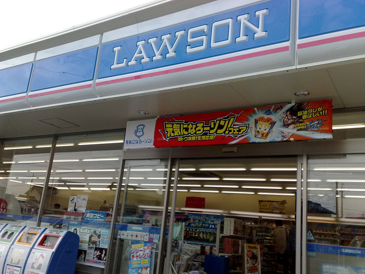 A Japanese convenience store, Lawsons