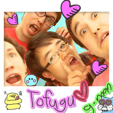 purikura of tofugu team