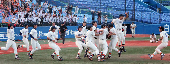 Japanese baseball team celebrating