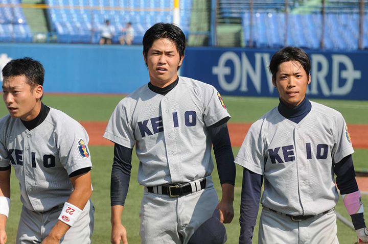Japanese baseball players in away uniform