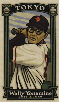 wally yonamine baseball card