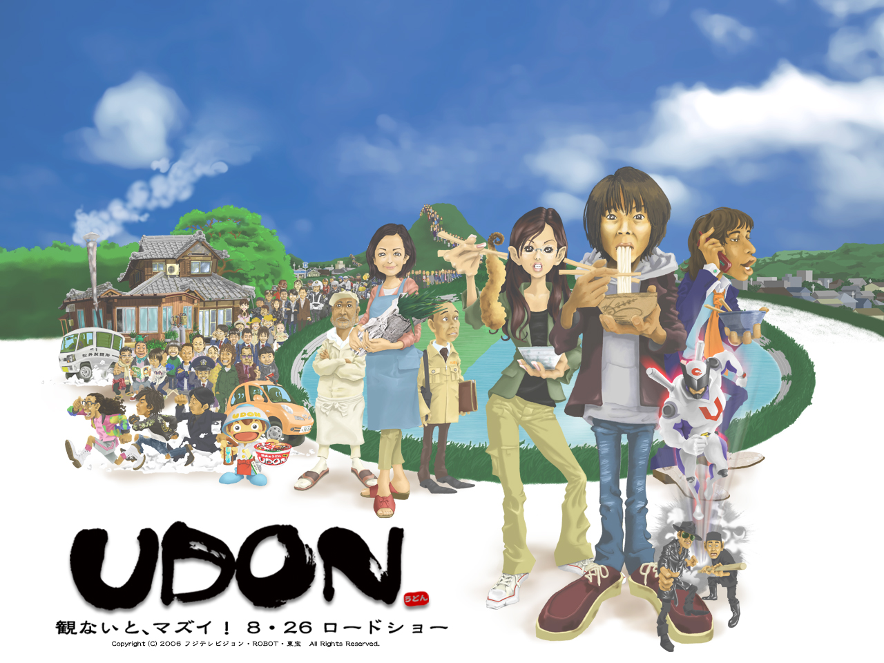 A poster of the Japanese Food Movie Udon