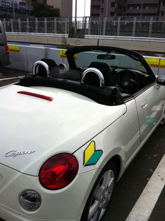 A Copen convertible with a wakaba mark