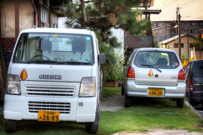 Cars bearing the koreisha mark