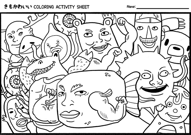 A coloring sheet of kimo-kawaii versions of Tofugu characters