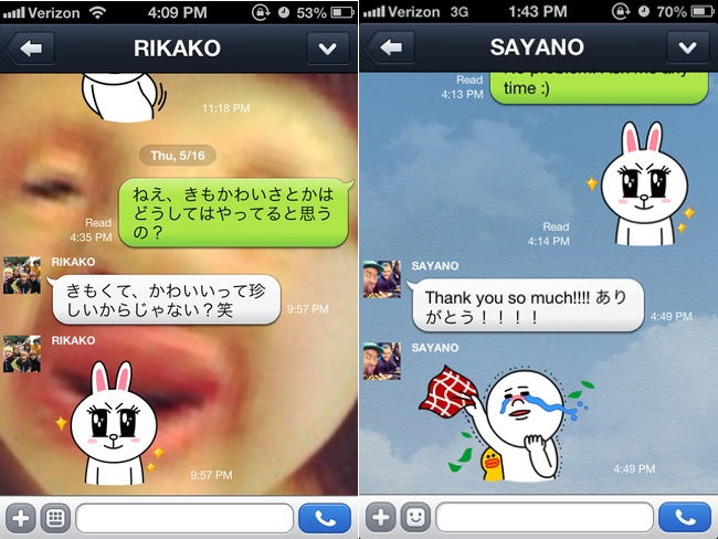 Japanese people chatting using LINE