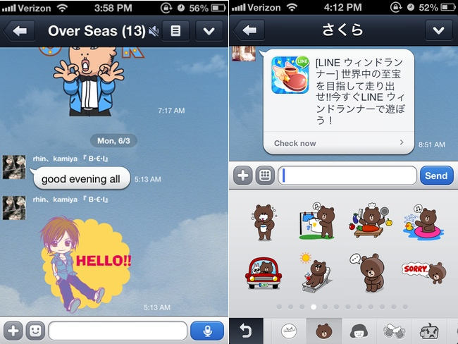 An example of the LINE chat interface and emoticons