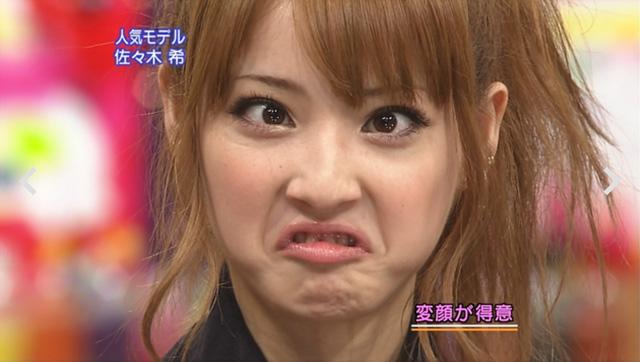 Model Nozomi Sasaki on a Japanese TV show making a weird face