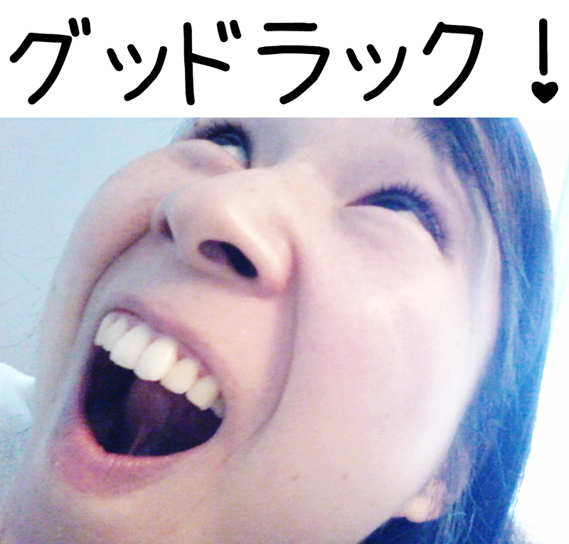 Japanese woman making a weird face with the words グッドラック overlaid