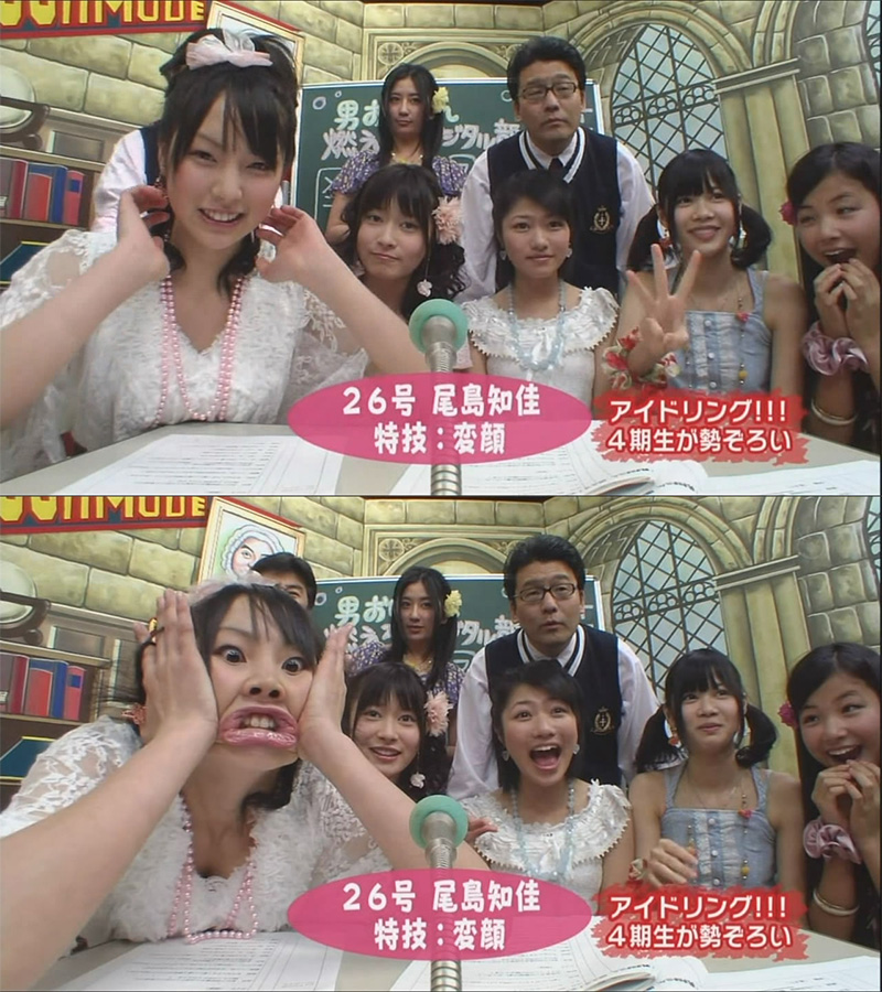 A before and after of a Japanese idol making a weird face on a TV show