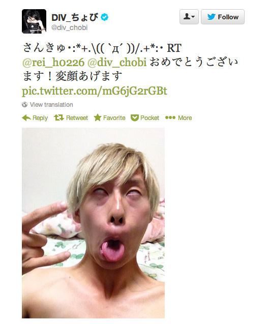 Twitter screenshot of a man making a weird face