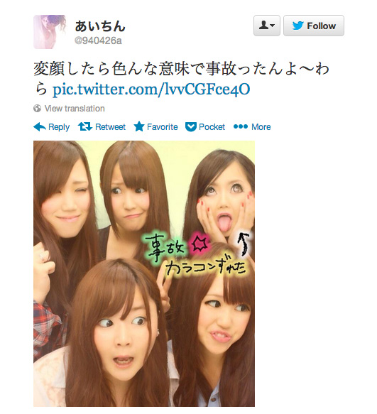 Twitter screenshot of a purikura picture with all the girls making weird faces