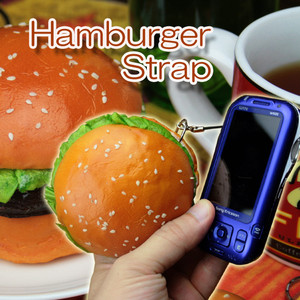 japanese cell phone with hamburger charm
