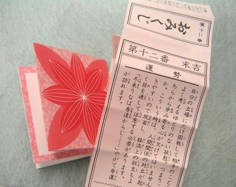 omikuji japanese fortune from shrine