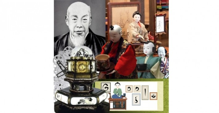 works of Tanaka Hisashige