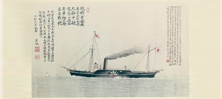 picture of Ryofu Maru Japanese warship