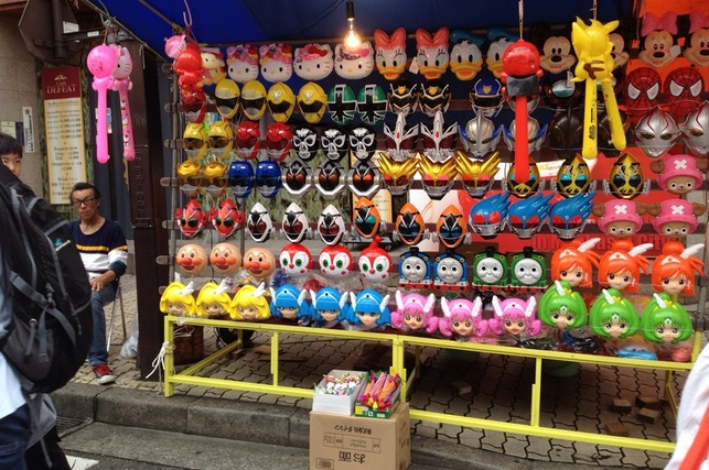 A selection of anime masks for sale