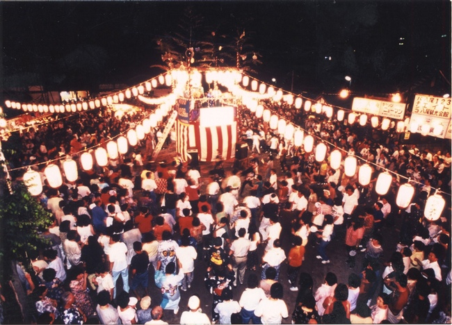 A crowd gathered for Obon