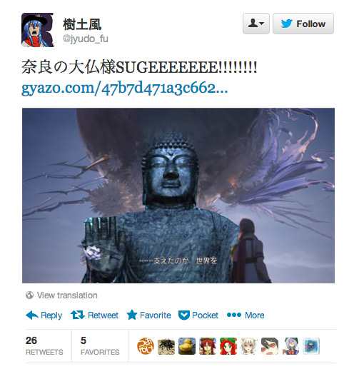 tweet in japanese about buddha