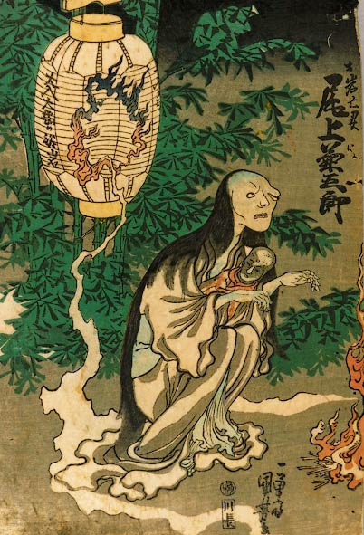 illustration of ghoulish woman holding a jizo statue